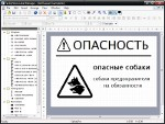 FacilityWare Russian Label