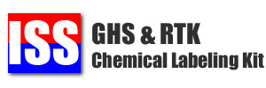 iss chemical kit vinyl labeling